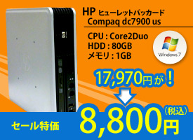 HP dc7900 us