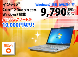 B5 windows7