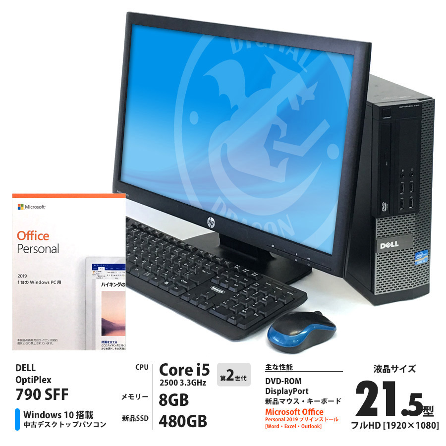 DELL Optiplex 790 SFF / Corei5 2500 3.3GHz / メモリー8GB 新品SSD480GB / Windows10 Home 64bit / DVD-ROM / 21.5型フルHD液晶セット / Microsoft Office Personal 2019 プリインストール (Word、Excel、Outlook)  [管理番号:1174]