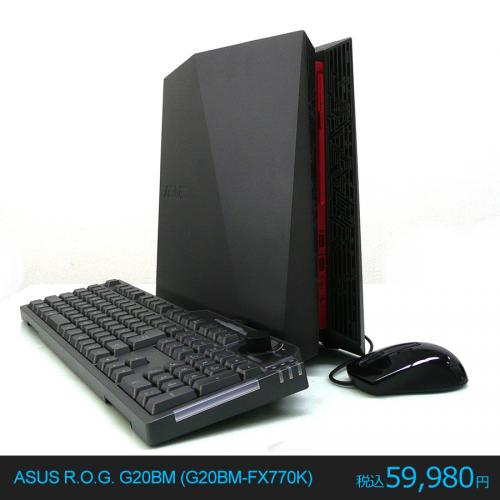 ASUS 美品 1ヶ月保証 R.O.G. G20BM (G20BM-FX770K) AMD FX-770K 3.5GHz[最大3.9GHz] メモリー8GB HDD1TB Windows10 Home 64bit DVDマルチ 無線LAN Bluetooh AMD Radeon R9 255  ※WPS Officeの付属がありません。