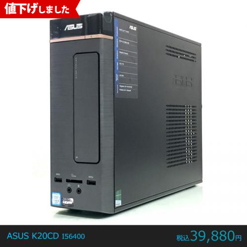 ASUS 美品 1ヶ月保証 ASUS VivoPC K20CD I56400 / 第6世代 Corei5 6400 2.7GHz[最大3.3GHz] メモリー4GB HDD1TB Windows10 Home 64bit DVDマルチ 無線LAN Bluetooth ※WPS Office付属がありません