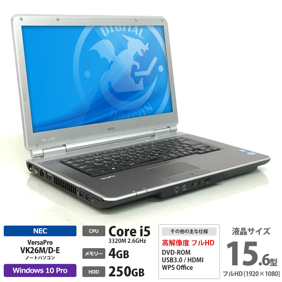 NEC 【フルHD液晶】VersaPro VK26M/D-E Core i5 3320M 2.6GHz / メモリー4GB HDD250GB / Windows10 Pro 64bit / DVD-ROM / 15.6型 フルHD[1920×1080]