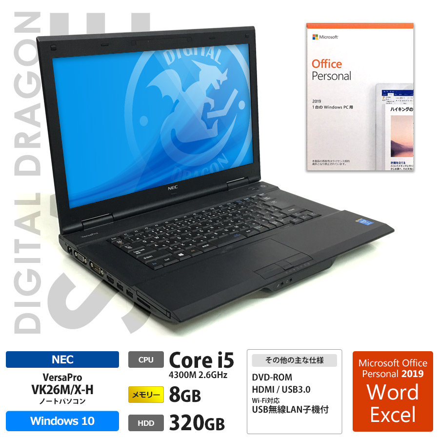 NEC 【Office2019付 セール】VersaPro VK26M/X-H Corei5 4300M 2.6GHz / メモリー8GB HDD320GB / Windows10 Home 64bit / DVD-ROM / 15.6型HD液晶 / 無線LAN子機付 / Microsoft Office Personal 2019プリインストール(Word、Excel、Outolook)