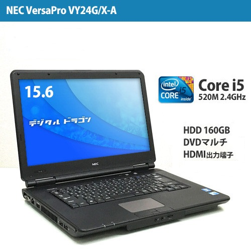 NEC VersaPro VY24G/X-A Corei5 520M 2.40GHz(メモリー3GB、HDD160GB、DVDマルチ、15.6型、Windows7 Professional 32bit)