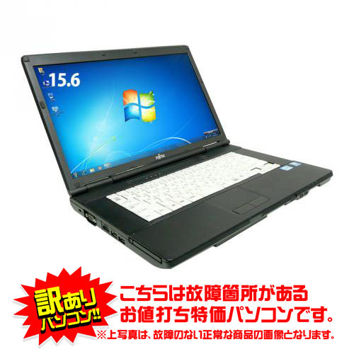 富士通 【訳あり】FMV LIFEBOOK A561/C Core i5-2.5GHz(メモリー2GB、HDD160GB、Windows7 Professional 64bit 純正リカバリー.、DVD-ROM) 故障箇所:キー不良【B1】