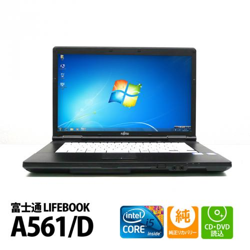 富士通 【セール】FMV LIFEBOOK A561/D Core i5 2520M-2.5(メモリー2GB、HDD160GB、DVD-ROM、Windows7 Professional 64bit 純正リカバリー)