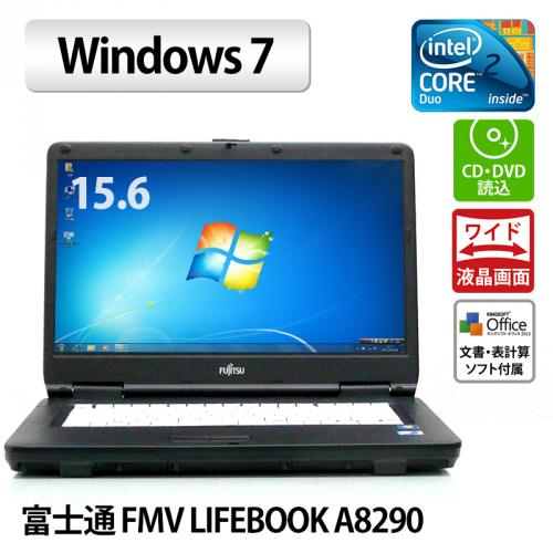 富士通 FMV LIFEBOOK A8290 Core2Duo P8700 2.53GHz (メモリー4GB、HDD160GB、DVD-ROM、Windows7 Professional 32bit、純正リカバリー)