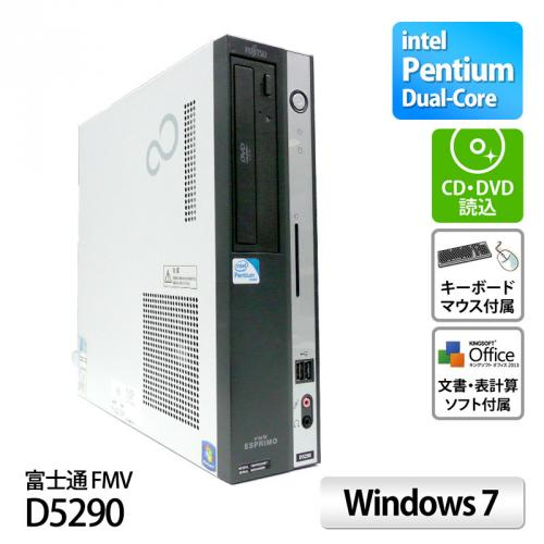 D5290 PentiumDual-Core-2.6GHz (メモリー2GB、HDD160GB、Windows7 Professional 32bit、DVD-ROM)