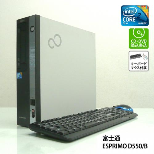 富士通 ESPRIMO D550/B Core2Duo 3.06GHz(メモリー2GB、HDD160GB、Windows10 Home 64bit、DVDマルチ)