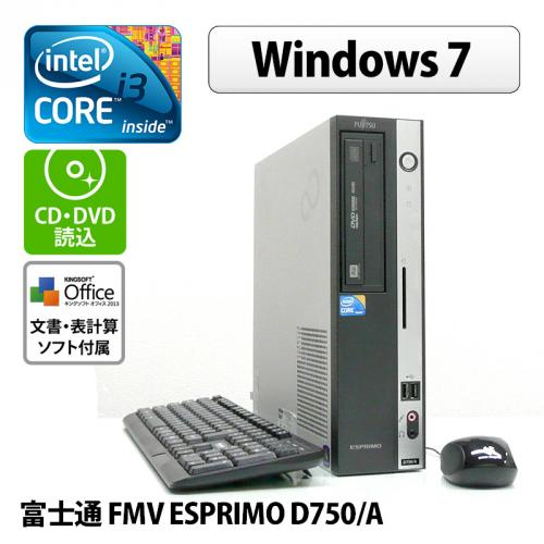 富士通 FMV ESPRIMO D750/A Core i3 550 3.2GHz (メモリー2GB、HDD160GB、DVD-ROM、Windows 7 Professional 32bit、純正リカバリー)