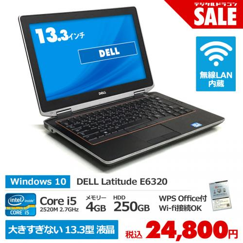 DELL 【セール】Latitude E6320 / Corei5-2520M 2.5GHz / メモリー4GB HDD250GB Windows10 Home 64bit 無線LAN内蔵 13.3型ワイド液晶