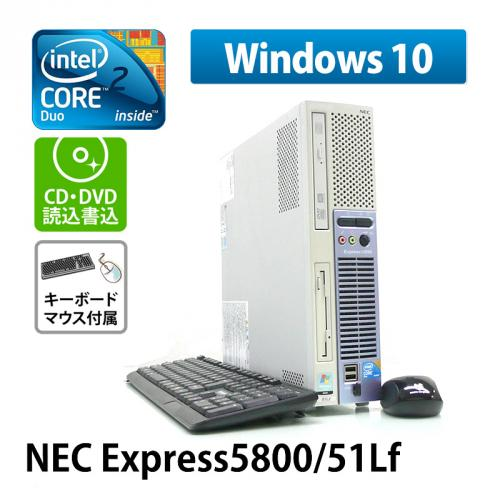 NEC Express5800/51Lf Core2Duo-2.8GHz(2GB.160GB.Windows 10 Home 64bit.DVDマルチ.無線LANなし)