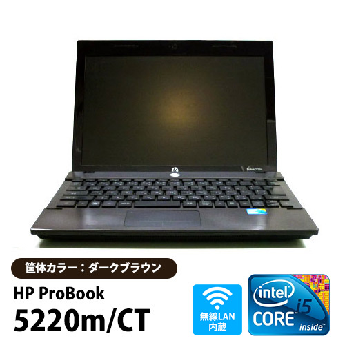 HP ProBook 5220m/CT Core i5 450M 2.40GHz (メモリー2GB、HDD250GB、Windows10 Home 64bit 、無線LAN内蔵)