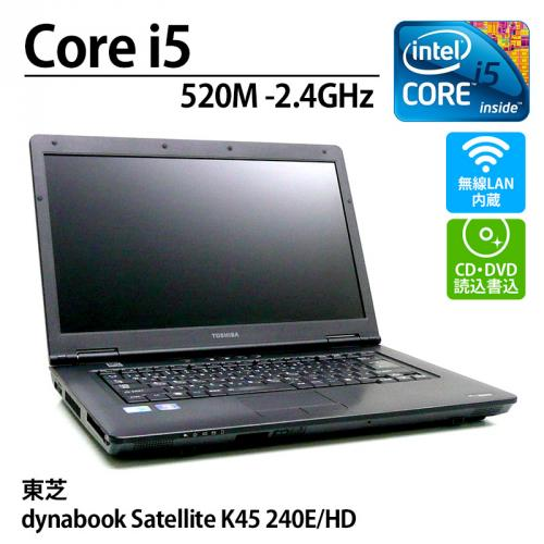 東芝 dynabook Satellite K45 240E/HD Core i5 520M-2.4GHz(メモリー3GB、HDD160GB、Windows10 Home 64bit、DVDマルチ、無線LAN内蔵)