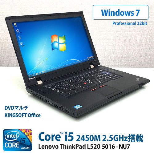 IBM(Lenovo) ThinkPad L520 5016-NU7 Corei5-2450M 2.5GHz(メモリー4GB、HDD320GB、Windows7 Professional 32bit 純正リカバリー、DVDマルチ、無線LAN内蔵)