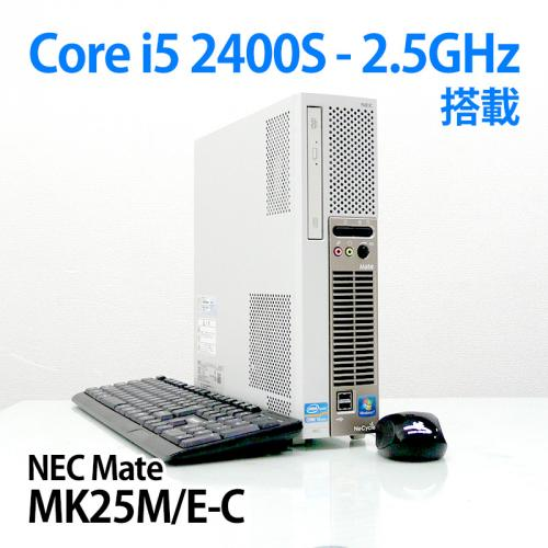 NEC MK25M/E-C Core i5 2400S-2.5GHz(2GB.250GB..Windows 7 Professional 32bit.DVD-ROM.無線LANなし.純正リカバリー)