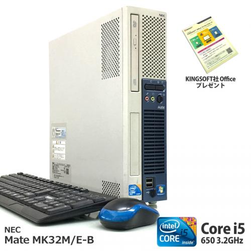 NEC Mate MK32M/E-B Corei5 650 3.2GHz (メモリー4GB、HDD500GB、Windows10 Home 64bit、DVD-ROM)