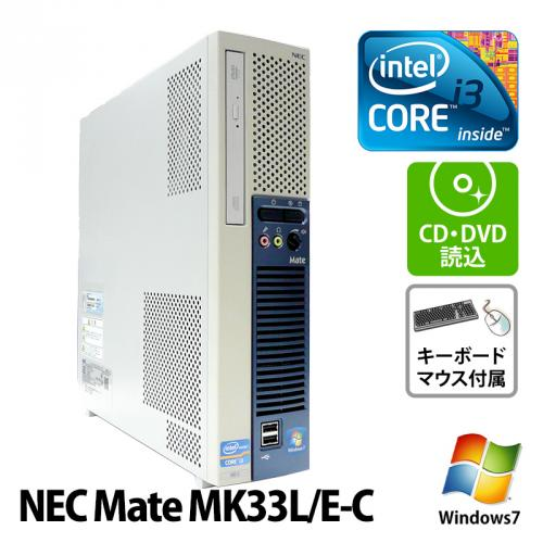 Mate MK33L/E-C Corei3-3.3(2GB.160GB..Windows7Pro(64Bit版).DVD-ROM.純正リカバリー)