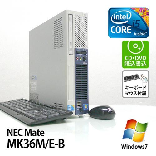 NEC Mate MK36M/E-B Corei5 680-3.6GHz(メモリー2GB、HDD160GB、DVDマルチ、Windows7 Professional 32bit 純正リカバリー)