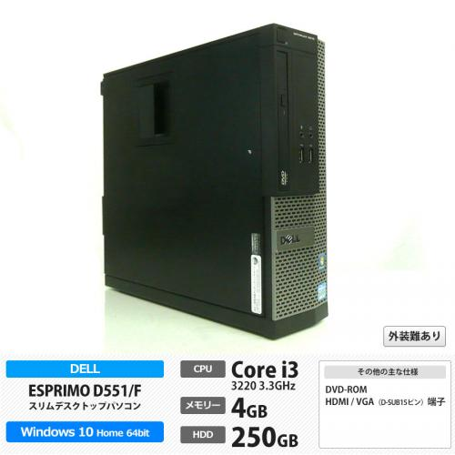 DELL 【外装難あり】 OptiPlex 3010 SFF Corei3 3220 3.3GHz / メモリー4GB / HDD250GB / Windows10 Home 64bit / DVD-ROM / ※キーボード・マウス別売り