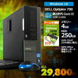 DELL 【グラフィックボード搭載】【MSI GeForce GT 1030 搭載】 Optiplex 790 SFF Core i3-2100 3.10GHz (メモリ4GB / HDD250GB / Windows10 Home 64bit / DVD-ROM)