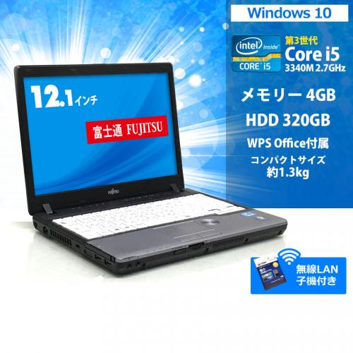 富士通 【難有り特価】LIFEBOOK P772/G Corei5 3340M 2.7GHz(メモリー4GB、HDD320GB、Windows10 Home 64bit、無線LAN子機付)r