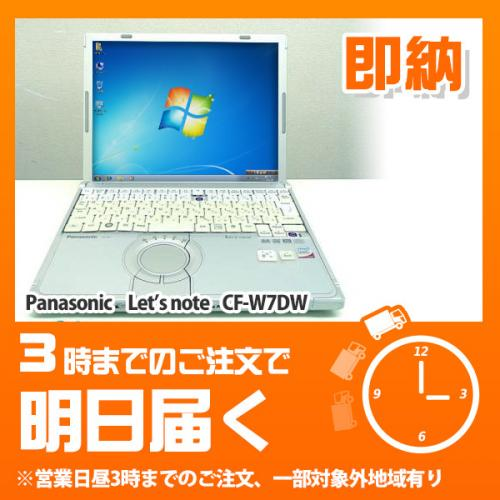 �y���[�zLet'sNote CF-W7DW(����LAN.DVD�}���`.2GB.Windows7 H.32Bit.120GB)