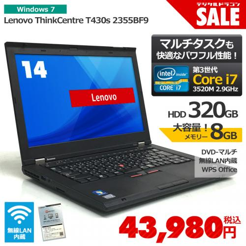 Lenovo 【セール】ThinkPad T430s 2355BF9 Corei7 3520M 2.9GHz[最大3.6GHz] / メモリー8GB HDD320GB Windows7 Professional 64bit DVDマルチ 無線LAN内蔵 14型ワイド液晶[1600×900]