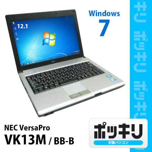 VersaPro VK13M/BB-B Core i5-1.33(メモリー3GB、SSD62GB、Windows7 Professional 32bit 純正OS、12.1型、無線LAN内蔵)※KINGSOFT Office付属無し