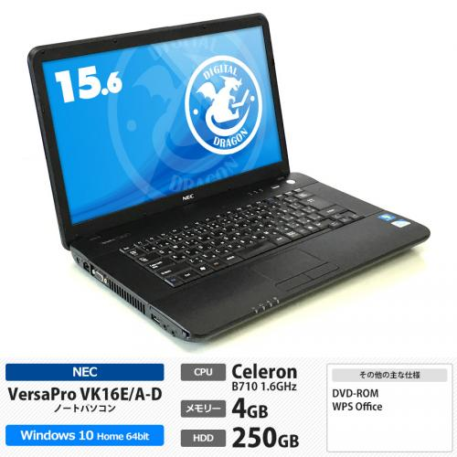 NEC VersaPro VK16E/A-D Celeron B710 1.6GHz / メモリー4GB HDD250GB / Windows10 Home 64bit / DVD-ROM / 15.6型ワイド