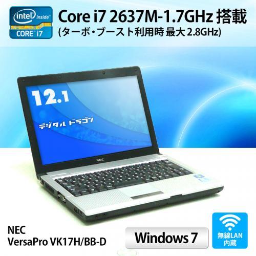 NEC 【セール品】VK17H/BB-D Core i7 2637M-1.7GHz (メモリー3GB、HDD250GB、Windows7 Professional 32bit.無線LAN内蔵、純正リカバリー)B5