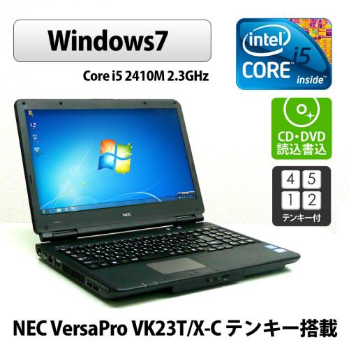 VersaPro VK23T/X-C i5-2.3GHz(2GB、250GB、Windows7 Pro 32bit、マルチ、テンキー、純正リカバリー)