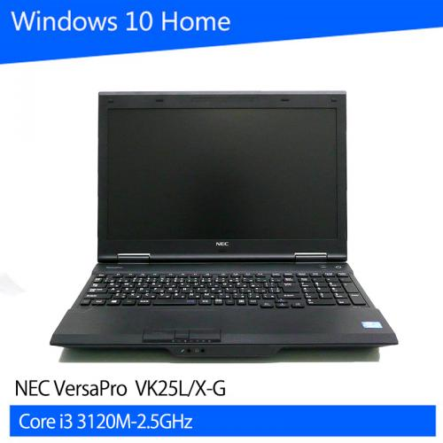 NEC 【美品】VersaPro VK25L/X-G Corei3 3120M 2.5GHz テンキー搭載(メモリー4GB、HDD320GB、Windows10 Home 64bit、DVD-ROM)