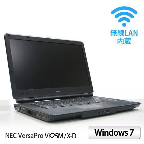 NEC VersaPro VK25M/X-D Corei5 2520M 2.5GHz(メモリー4GB、HDD250GB、Windows7 Professional 64bit、DVD-ROM、無線LAN内蔵)