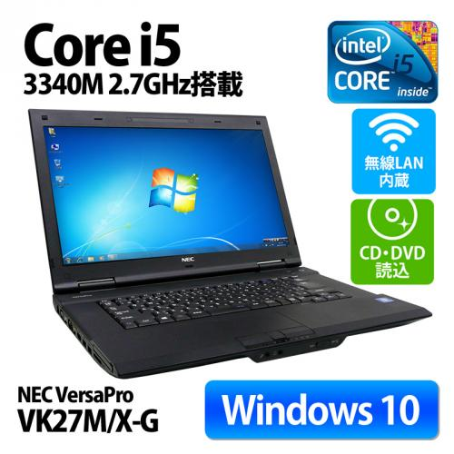 NEC VersaPro VK27M/X-G Corei5 3340M 2.7GHz(メモリー2GB、HDD320GB、Windows10 Home 64bit、DVD-ROM、無線LAN内蔵)