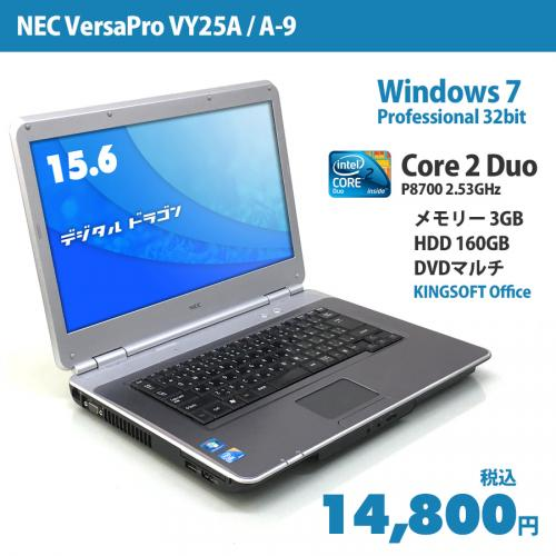 Versapro VY25A/A-9 Core2Duo-2.53(メモリー3GB、HDD160GB、DVD-マルチ、Windows7 Professional 32bit、純正リカバリー、無線LAN無し)