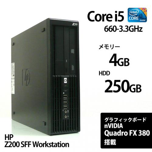 HP Z200 SFF Workstation Corei5 660 3.33GHz Quadro FX 380搭載 (メモリー4GB、HDD250GB、DVD-ROM、Windows10 Home 64bit)