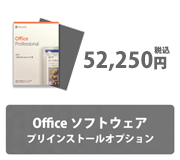 Microsoft Office Professional 2019 ライセンスカード