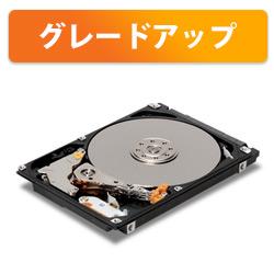 HDD SSD の変更