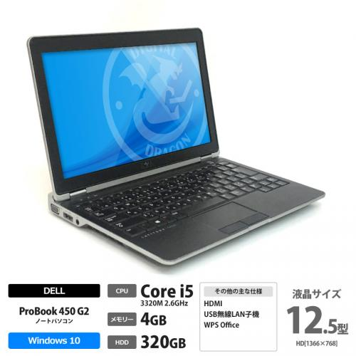 DELL Latitude E6230 / Core i5 3320M 2.6GHz / メモリー4GB HDD320GB / Windows10 Home 64bit / USB無線LAN子機 / 12.5型 HD液晶 [管理コード4187]