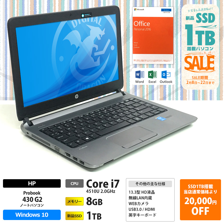 HP 【期間限定 20,000円OFF 新品SSD1TB】 【英字キーボード】 美品 ProBook 430 G2 / Core i7 4510U 2.0GHz / メモリー8GB 新品SSD1TB / Windows10 Home 64bit / 13.3型 HD液晶 / WEBカメラ 無線LAN内蔵 / Microsoft Office Personal 2016 プリインストール版 [Word、Excel、Oultook]