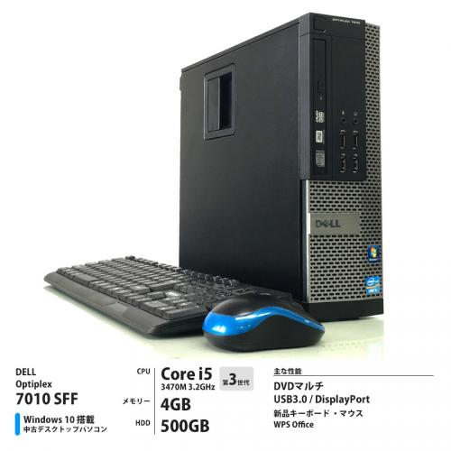 DELL OptiPlex 7010 SFF Corei5 3470 3.2GHz / メモリー4GB HDD500GB / Windows10 Home 64bit / DVDマルチ  [管理コード:0275]