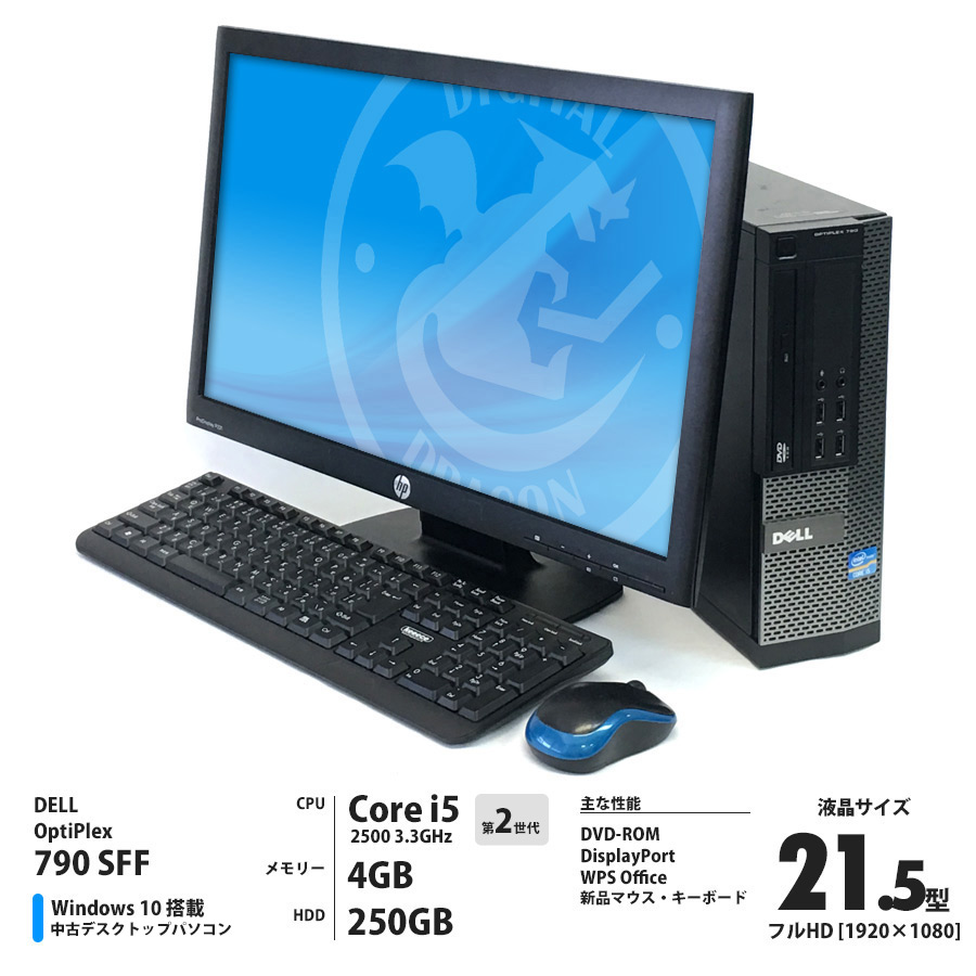 DELL Optiplex 790 SFF / Corei5 2500 3.3GHz / メモリー4GB HDD250GB / Windows10 Home 64bit / DVD-ROM / 21.5型フルHD液晶セット [管理番号:1174]