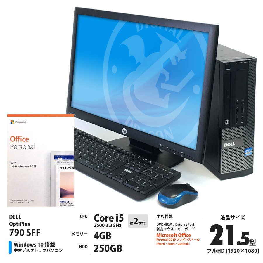 DELL Optiplex 790 SFF / Corei5 2500 3.3GHz / メモリー4GB HDD250GB / Windows10 Home 64bit / DVD-ROM / 21.5型フルHD液晶セット / Microsoft Office Personal 2019 プリインストール (Word、Excel、Outlook)  [管理番号:1174]