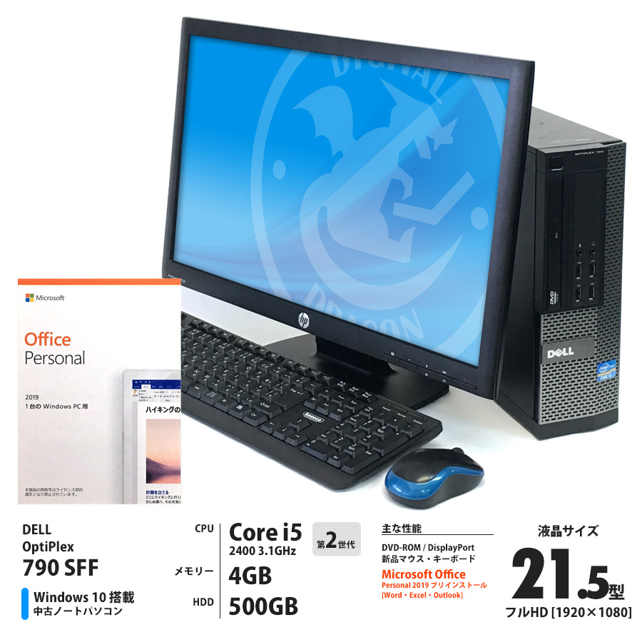 Optiplex 790 SFF / Corei5 2400 3.1GHz / メモリー4GB HDD500GB / Windows10 Home 64bit / DVD-ROM / 21.5型フルHD液晶セット / Microsoft Office Personal 2019 プリインストール (Word、Excel、Outlook)  [管理番号:1174]