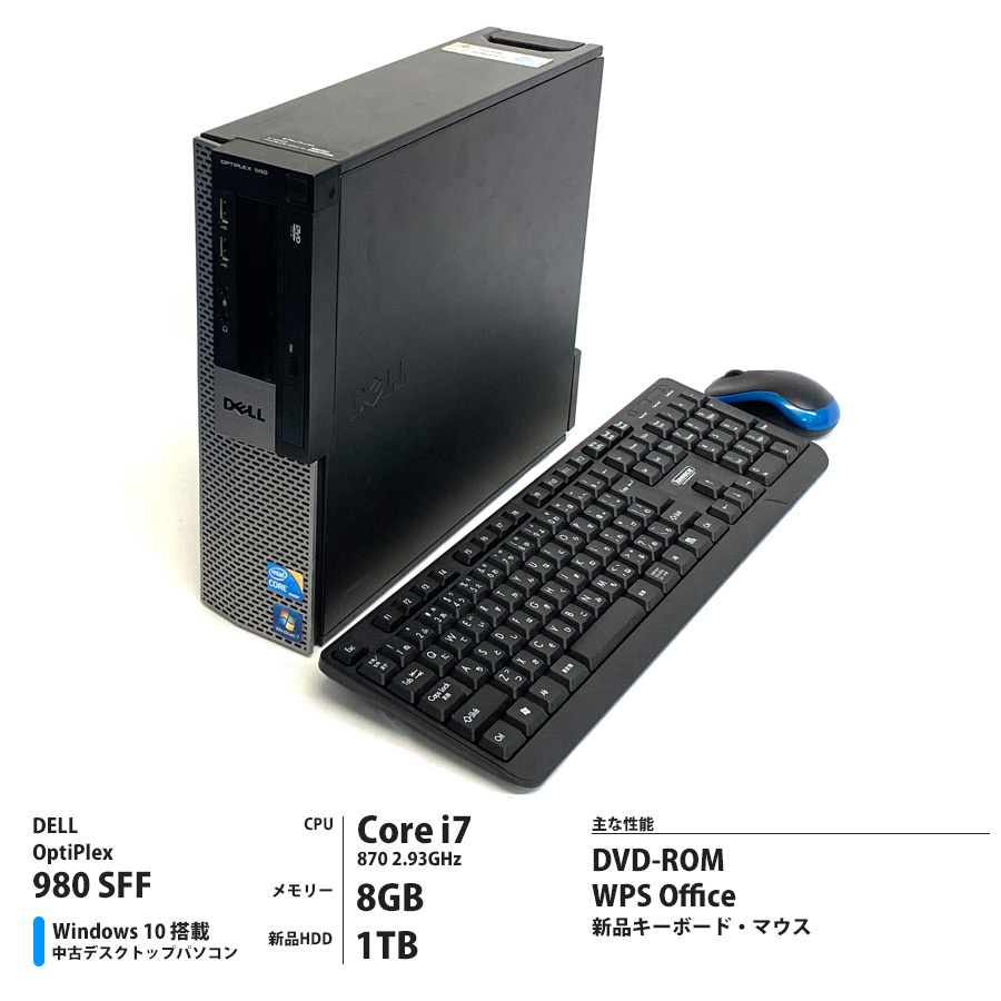DELL OptiPlex 980 SFF Corei7 870 2.93GHz / メモリー8GB 新品HDD1TB / Windows10 Home 64bit / DVD-ROM  [管理コード:7411]