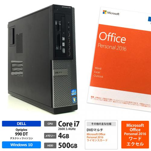 DELL DELL OptiPlex 990 DT / Core i7 2600 3.4GHz / メモリー4GB HDD500GB / DVDマルチ / Microsoft Office Personal 2016 ライセンスカード [管理番号:9146]