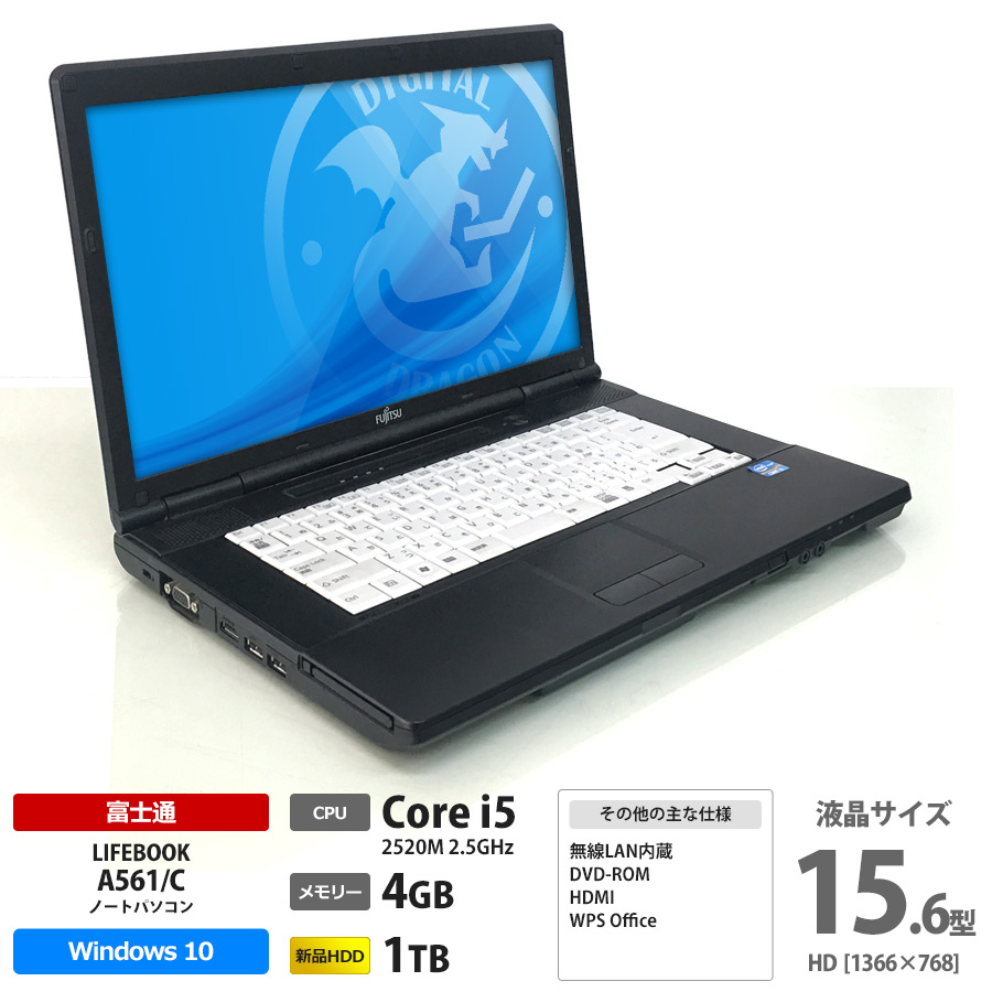 LIFEBOOK A561/C Core i5 2520M 2.5GHz / メモリー4GB 新品HDD1TB / Windows10 Home 64bit / DVD-ROM 15.6型 HD液晶 無線LAN内蔵 【管理コード:8461】