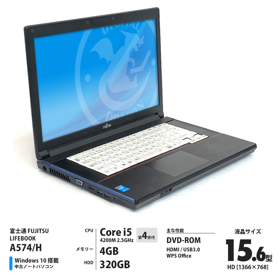 LIFEBOOK A574/H Corei5 4200M 2.5GHz / メモリー4GB HDD320GB / Windows10 Home 64bit / DVD-ROM / 15.6型HD液晶 [管理コード:8085]