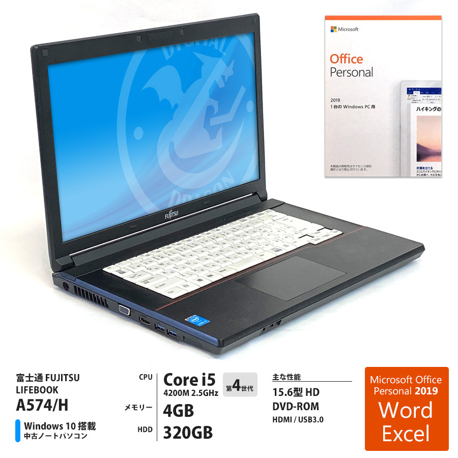 LIFEBOOK A574/H Corei5 4200M 2.5GHz / メモリー4GB HDD320GB / Windows10 Home 64bit / DVD-ROM / 15.6型HD液晶 / Microsoft Office Personal 2019 プリインストール [管理コード:8085]